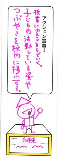 2014年05月12日14時26分24秒_ページ_03