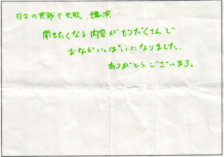 スクリーンショット 2014-05-12 17.06.28