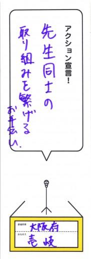 2014年05月12日14時26分24秒_ページ_36