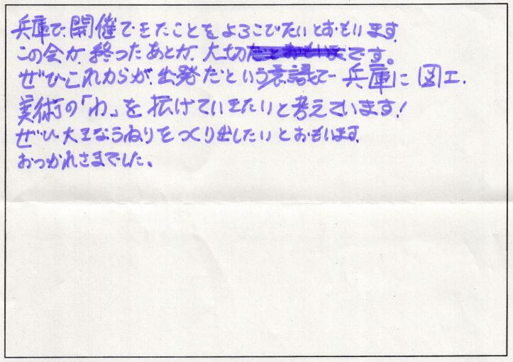 スクリーンショット 2014-05-12 17.06.57