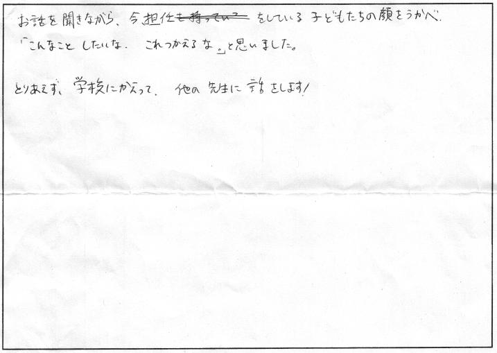 スクリーンショット 2014-05-12 17.06.01