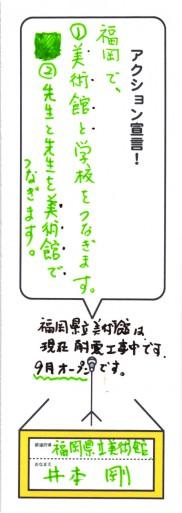 2014年05月12日14時26分24秒_ページ_01