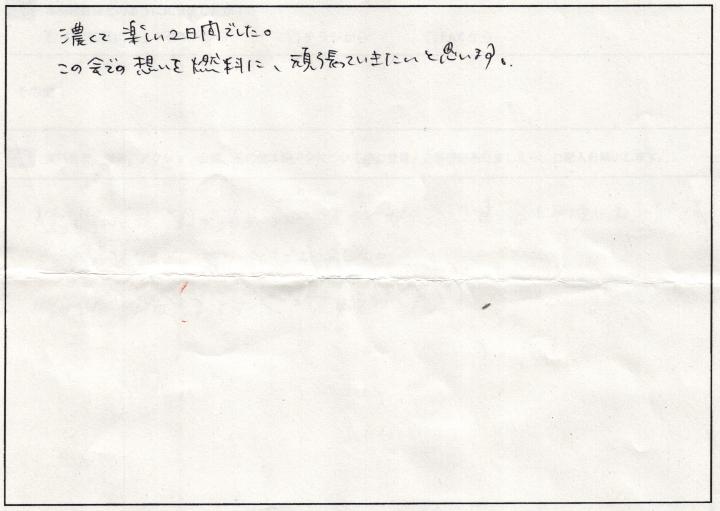 スクリーンショット 2014-05-12 17.06.14