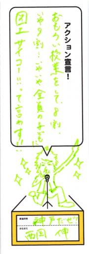 2014年09月23日13時47分28秒_ページ_39