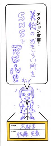 2014年09月23日13時47分28秒_ページ_07