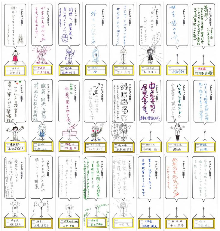 スクリーンショット 2015-01-17 18.32.25