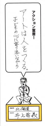 バインダ1_ページ_03