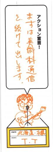 バインダ1_ページ_01