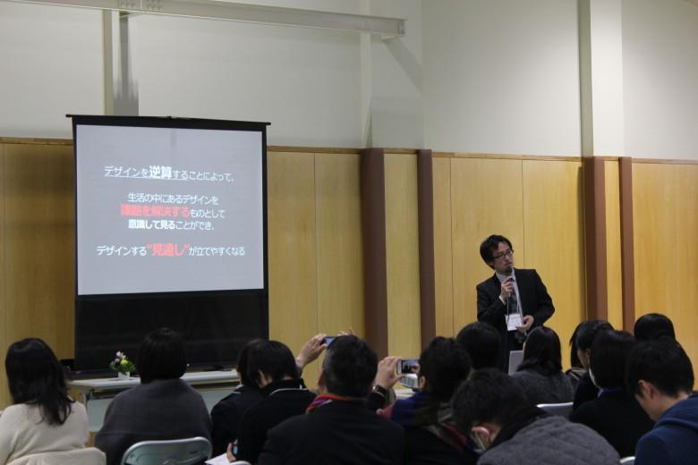 03kobayashi