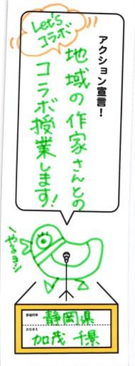 2015年02月27日09時22分30秒_ページ_46