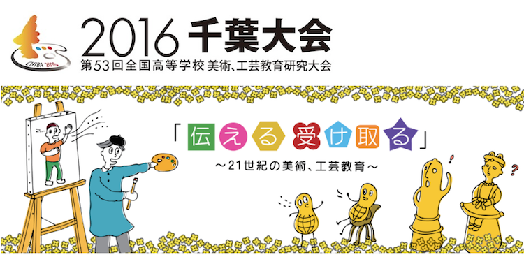 スクリーンショット 2015-09-02 23.54.40